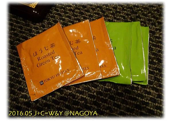 05.22 名古屋東急ホテル 06.jpg