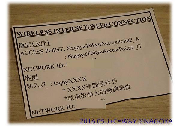 05.22 名古屋東急ホテル 20.jpg