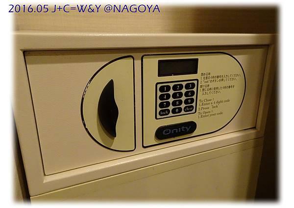 05.22 名古屋東急ホテル 21.jpg