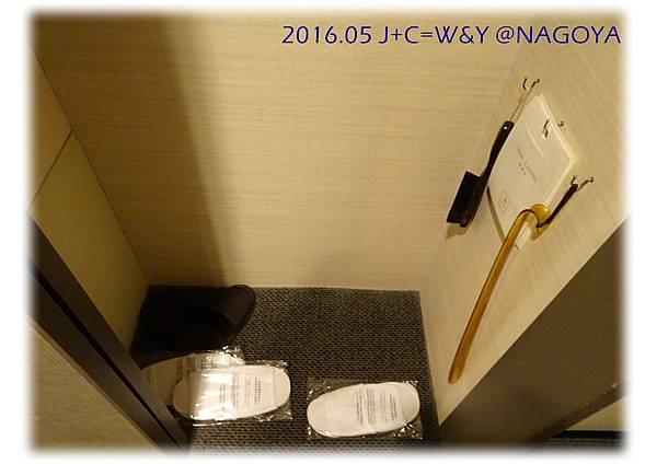 05.22 名古屋東急ホテル 22.jpg