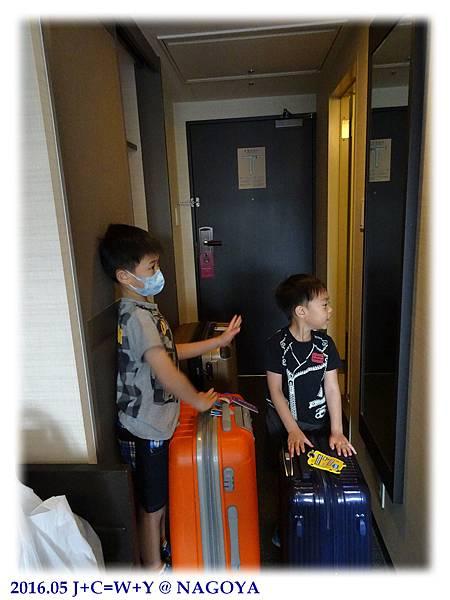 05.22 名古屋東急ホテル 28.jpg