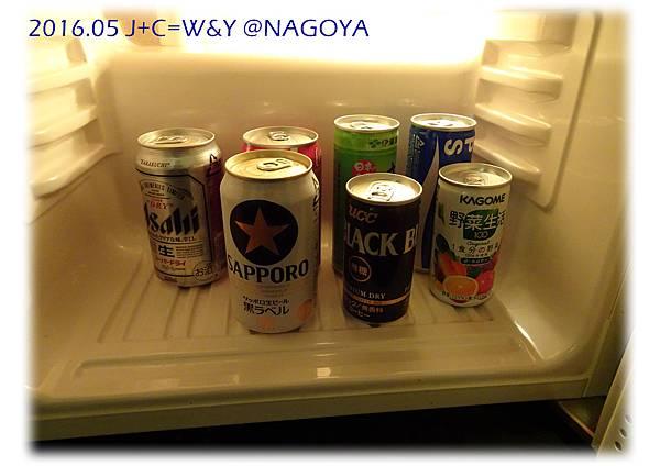 05.22 名古屋東急ホテル 30.jpg
