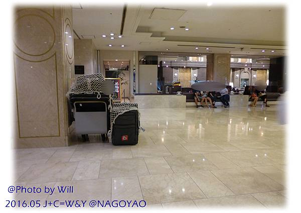 05.22 名古屋東急ホテル 34.jpg