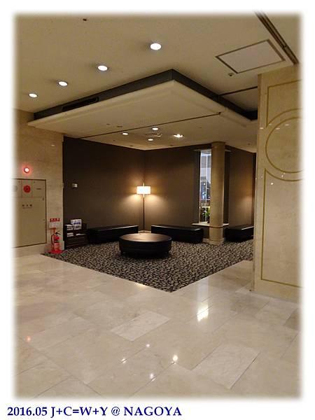 05.22 名古屋東急ホテル 29.jpg
