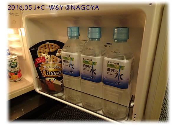 05.22 名古屋東急ホテル 31.jpg