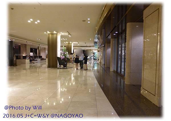 05.22 名古屋東急ホテル 35.jpg