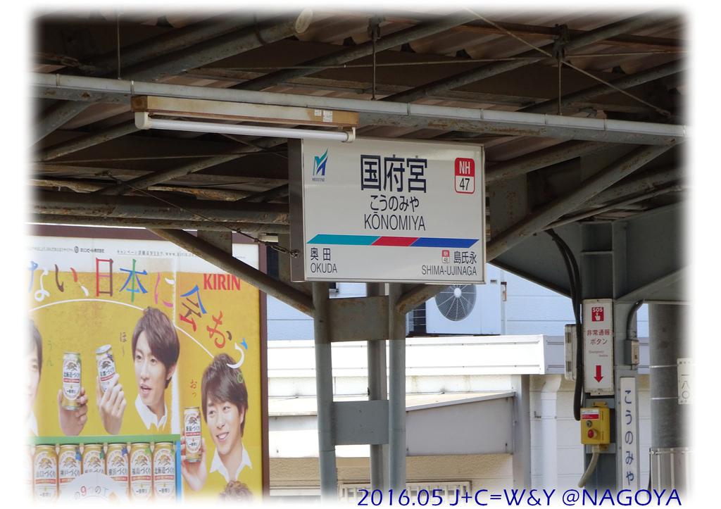 05.22 TOYOTA博物館01.jpg