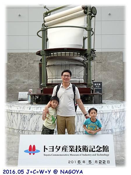 05.22 TOYOTA博物館09.jpg