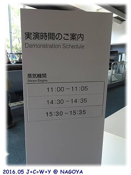 05.22 TOYOTA博物館12.jpg