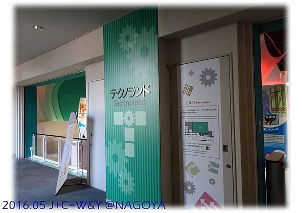 05.22 TOYOTA博物館14.jpg