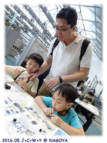 05.22 TOYOTA博物館47.jpg