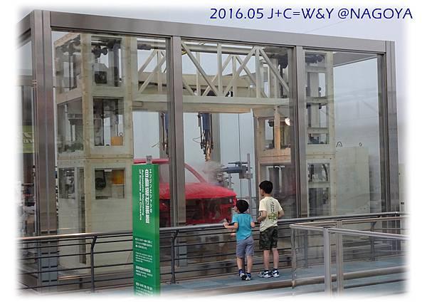 05.22 TOYOTA博物館55.jpg