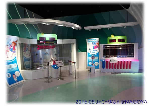 05.22 TOYOTA博物館79.jpg