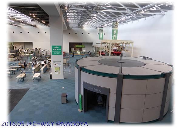 05.22 TOYOTA博物館89.jpg