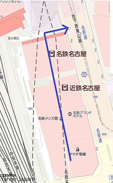 05.22 名鐵地下街04.png