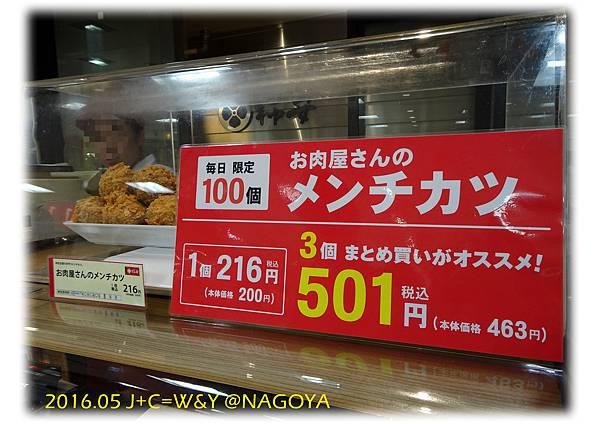 05.22 美食地下街02.jpg