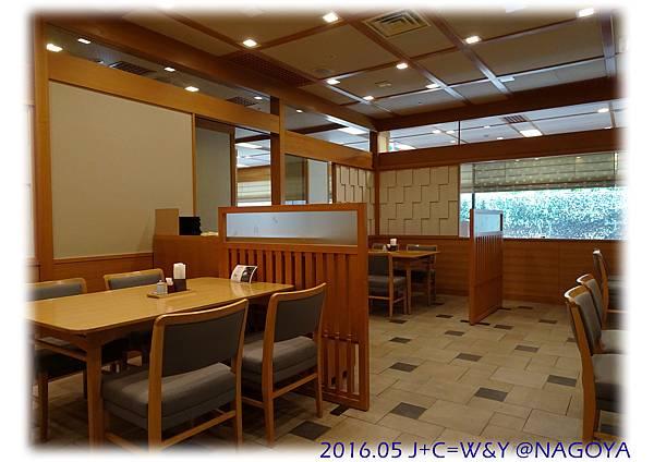 05.23 東急日式早餐 04.jpg