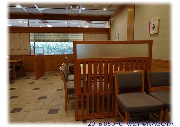 05.23 東急日式早餐 05.jpg