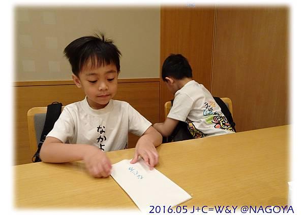 05.23 東急日式早餐 06.jpg