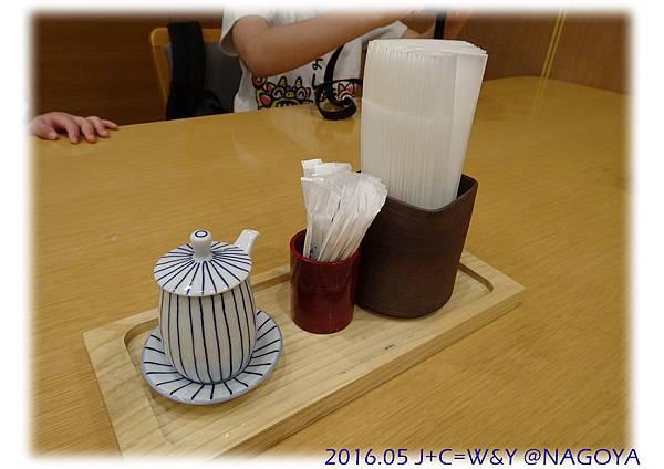 05.23 東急日式早餐 07.jpg