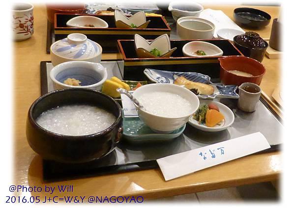 05.23 東急日式早餐 15.jpg