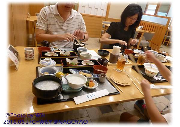 05.23 東急日式早餐 16.jpg
