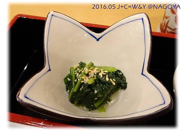 05.23 東急日式早餐 21.jpg