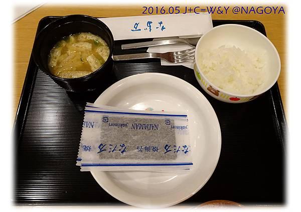 05.23 東急日式早餐 25.jpg