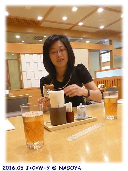 05.23 東急日式早餐 28.jpg