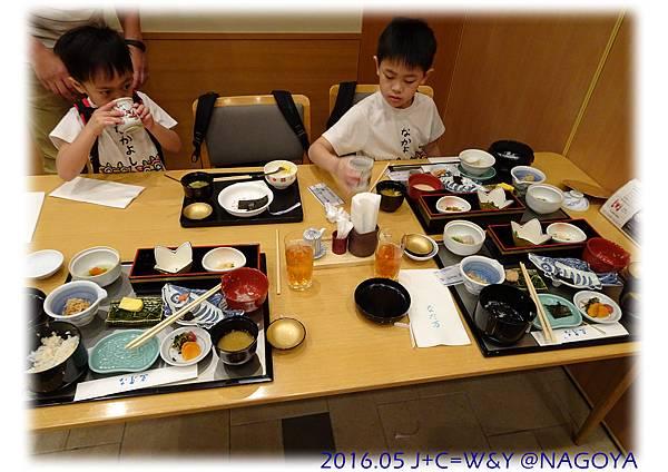 05.23 東急日式早餐 27.jpg