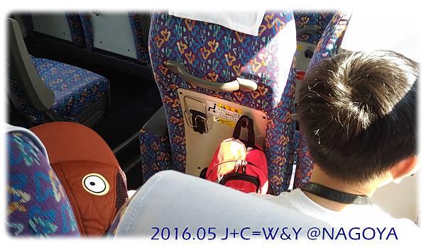 05.23 明治村交通 11.jpg