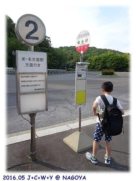 05.23 明治村交通 14.jpg