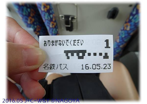 05.23 明治村交通 17.jpg