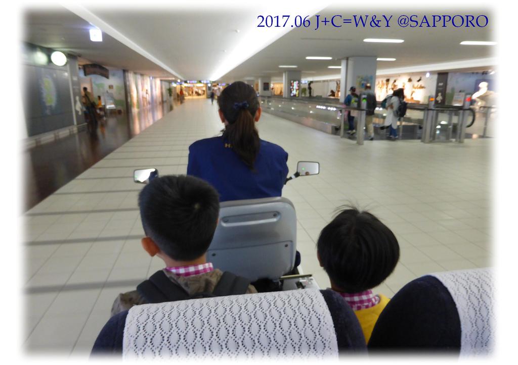 2017.06.04 新千歲空港 06.jpg