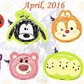 香港迪士尼樂園「Tsum Tsum」主題貼紙(2016年4月).jpg
