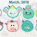 香港迪士尼樂園「Tsum Tsum」主題貼紙(2016年3月).jpg