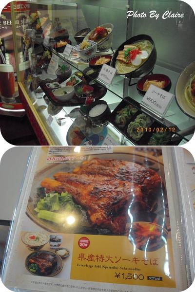 2.12王國村午餐1.jpg