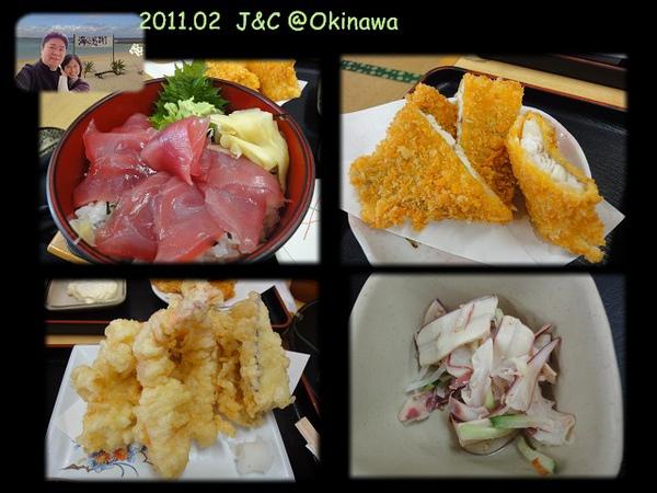 最愛吃的四樣菜.jpg
