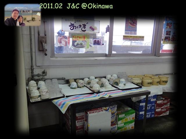 泡瀨漁港2.jpg