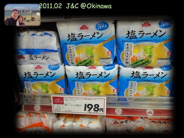 JUSCO自有品牌拉麵包.jpg