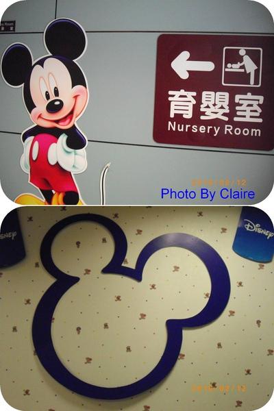 米奇育嬰室.jpg