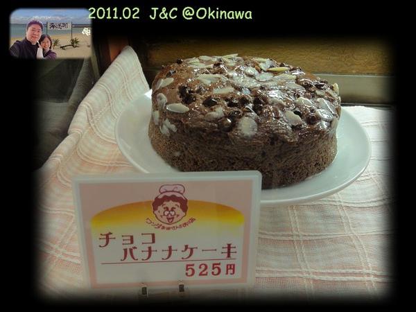 巧克力香蕉蛋糕.jpg