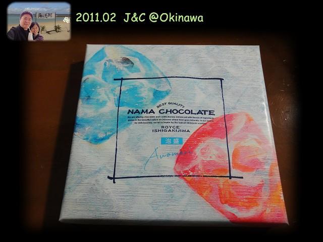 生巧克力3.jpg