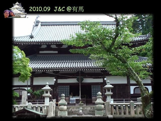9.19溫泉神社.jpg