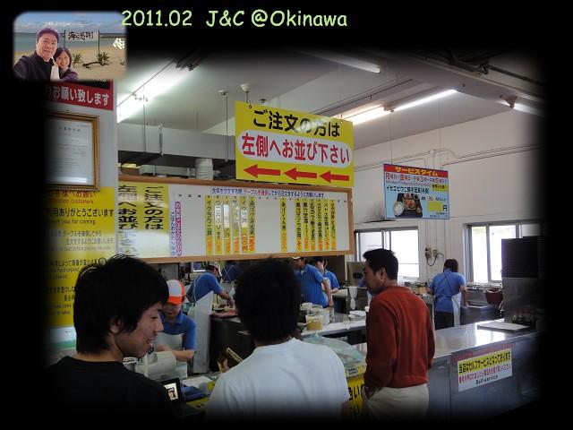 泡瀨漁港1.jpg