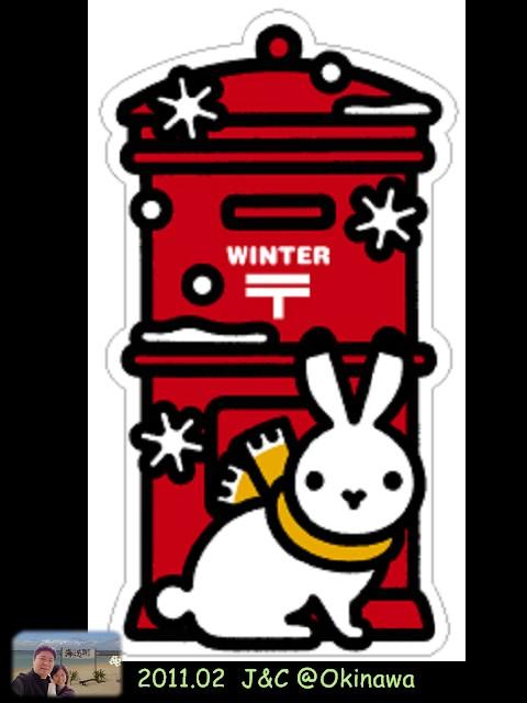 冬季明信片.jpg