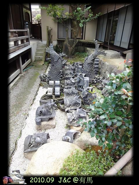 9.19溫泉神社2.jpg