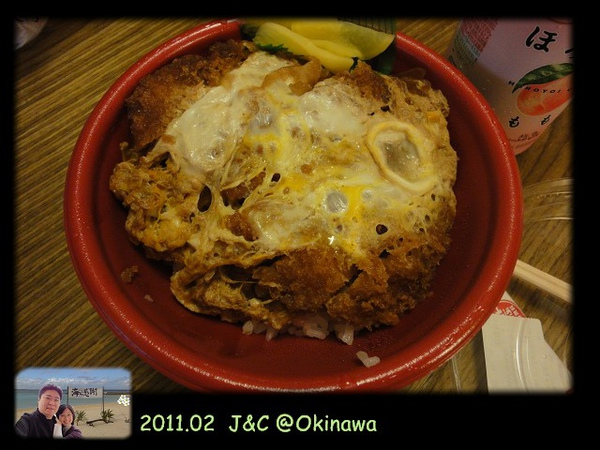 Claire豬排丼.jpg