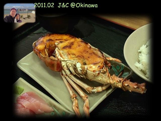 海膽龍蝦1.jpg