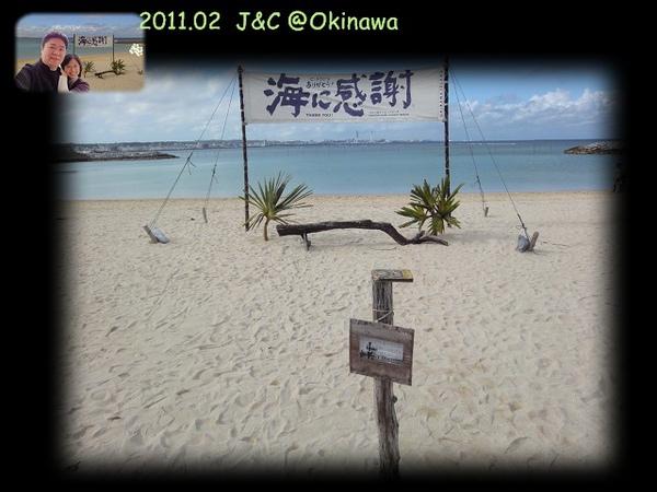 日落海灘1.jpg